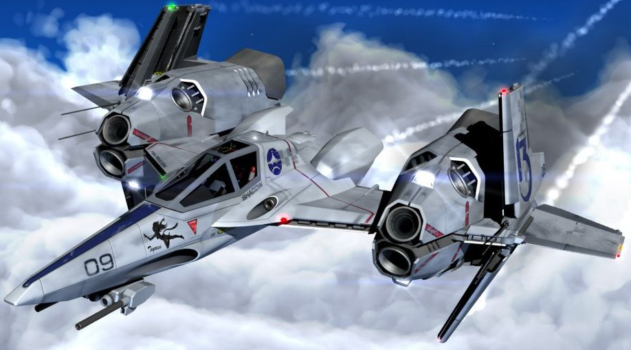 space fighter