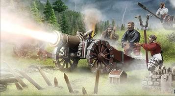 Empire cannon