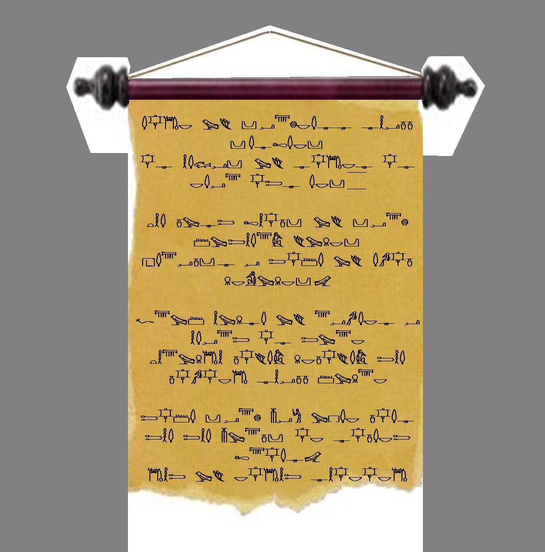 Reignofdarknessprophecyglyphs