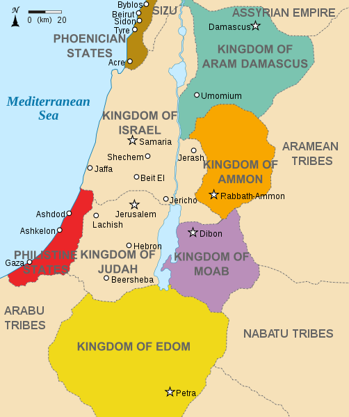 Ancient near east kingdoms