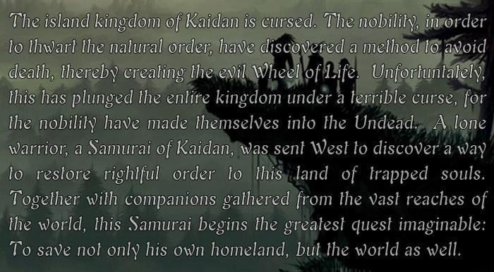 Kaidan text