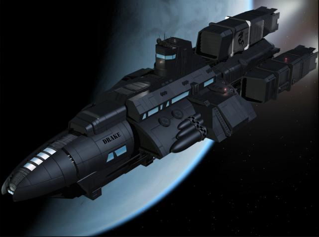 Seraphim class exploration vessel