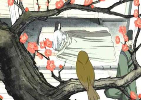 Hazuru bed