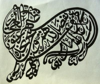 Gaijin rune op