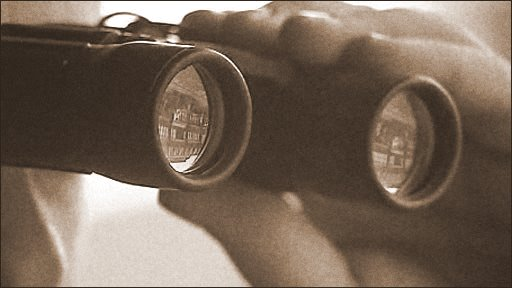 45843685 pi binoculars512