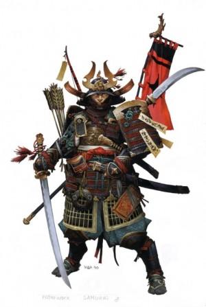 Kepician samurai