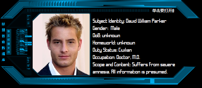 David William Parker, M.D.