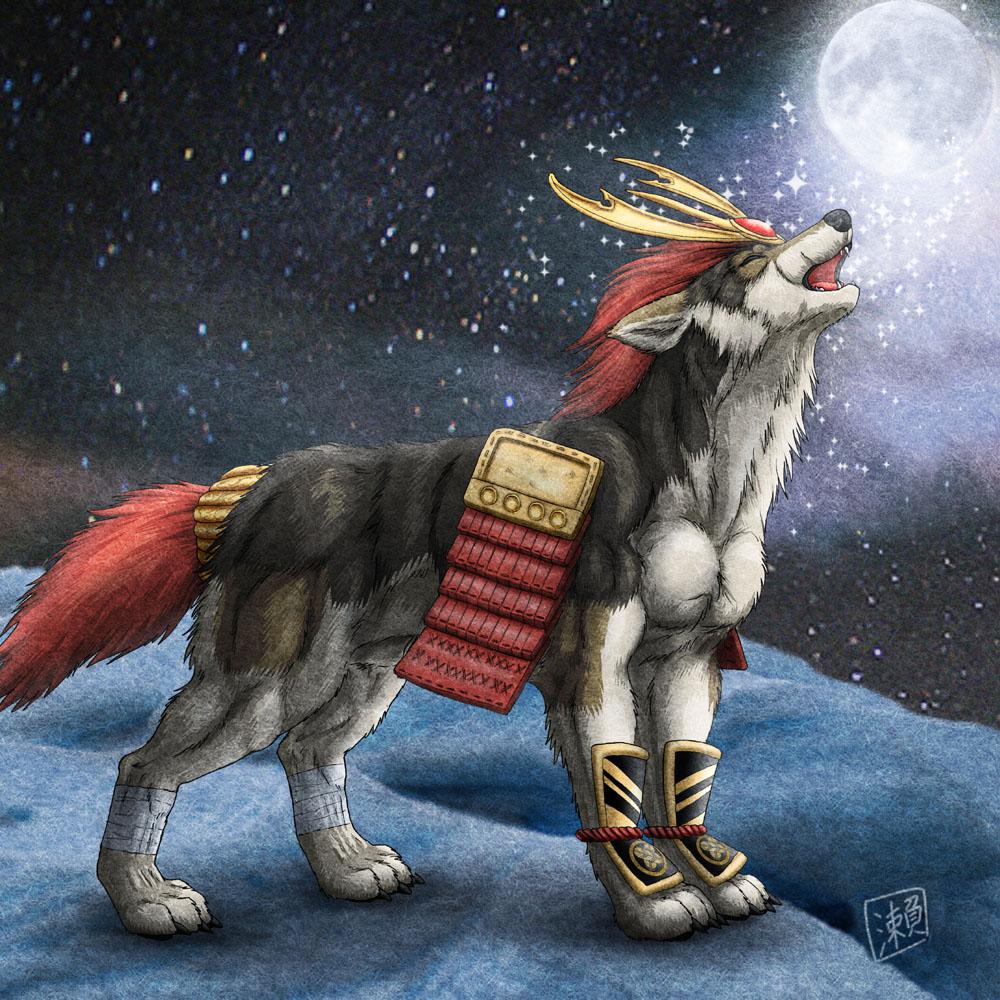 Wolf howl   samurai boy by der sheltie
