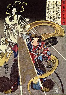 Inari fox god