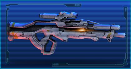 Gun m13 raptor
