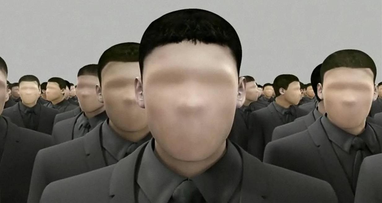 Faceless people website
