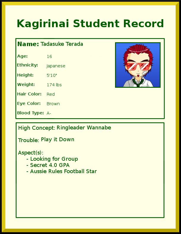 Kagirinai student record   tadasuke