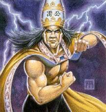 King of the thunder pagoda1