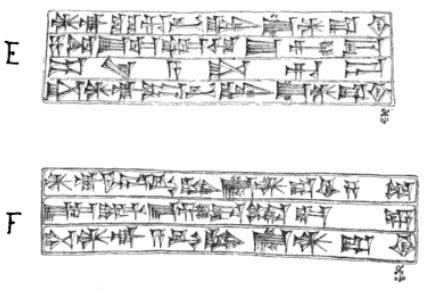 Nebuchadnezzar ii brick stamps cuneiform