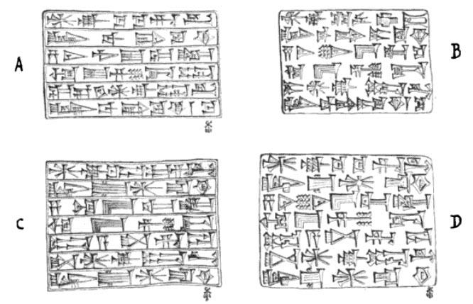 Nebuchadnezzar ii stamps cuneiform2
