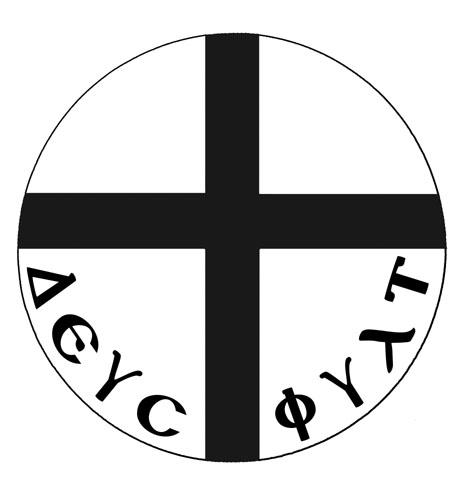 Simbolo el sagrario copia