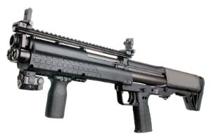 Armatech  hdf  shotgun