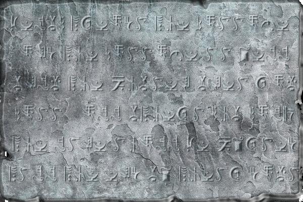 Baruthean plaque