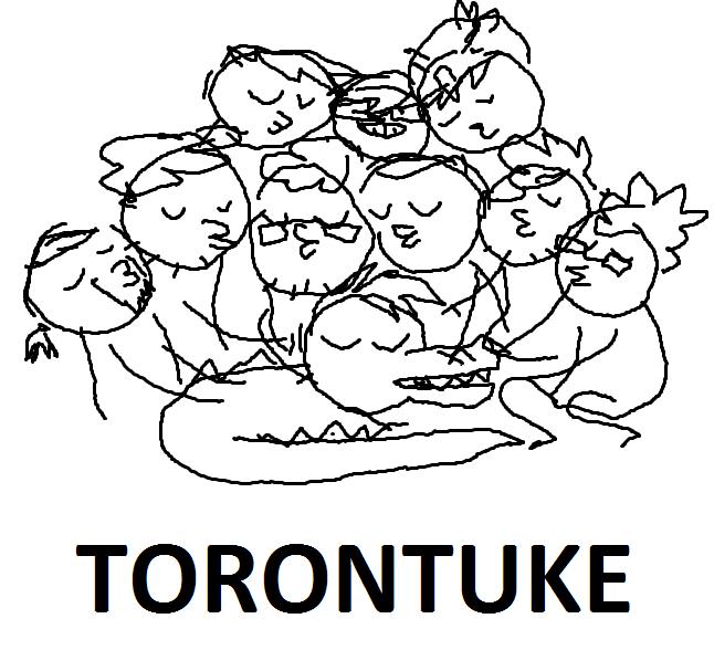 Torontuke