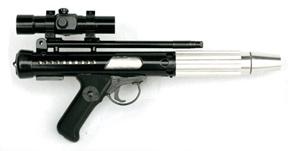 Dh 17 blaster pistol