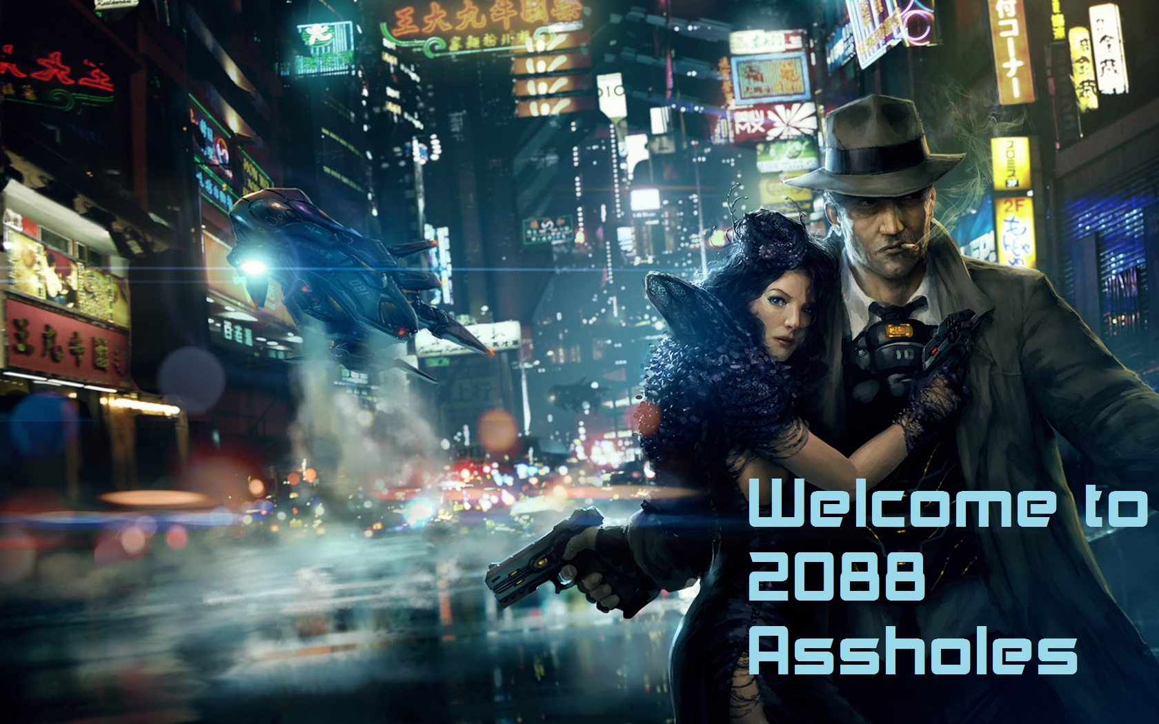 2088welcome