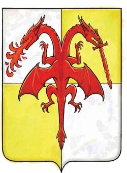 250px brevoy symbol