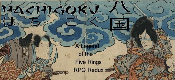 Hachigoku banner