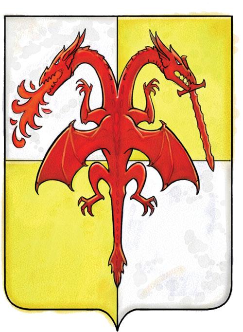 Brevoy symbol