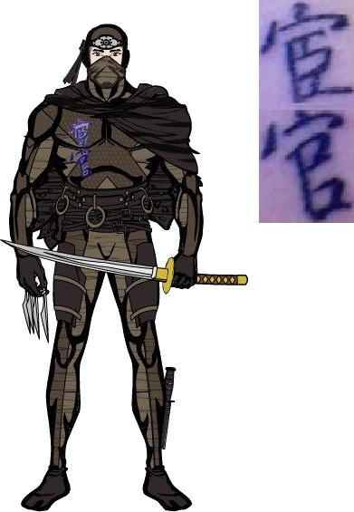 Eunuch-chan