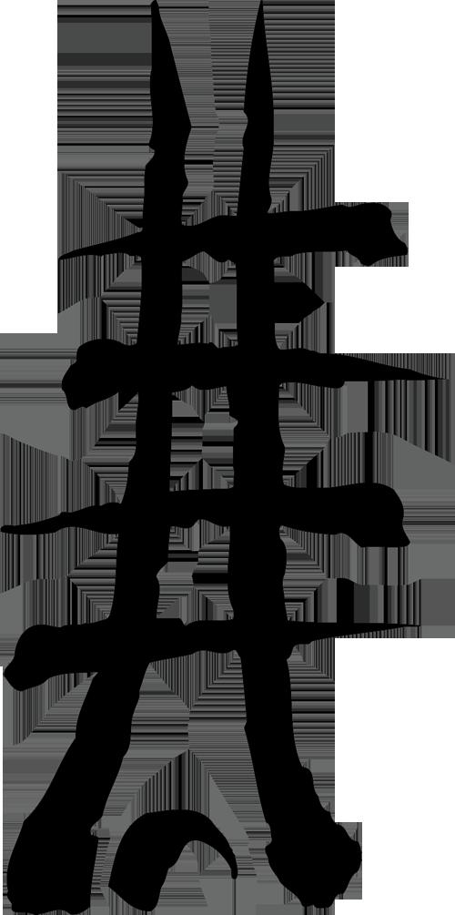 Logo tribe glass walkers