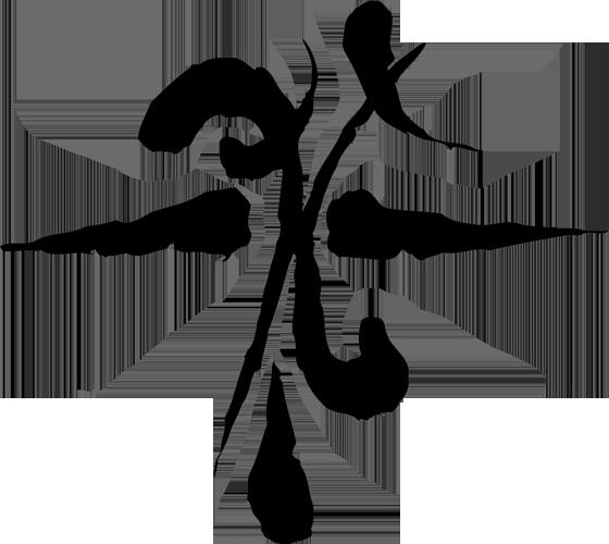 Logo tribe uktena
