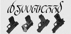 Greenwood Gunsmiths