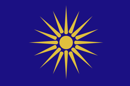 Flag of the Dominion