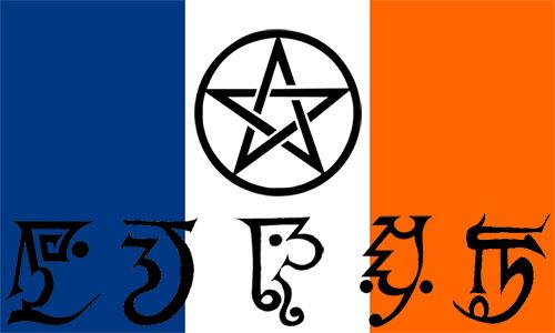 New york pentacle flag