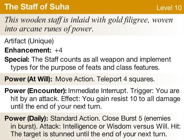 Staff of suha