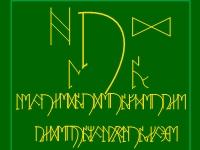 Hmlor runes