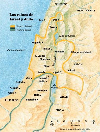 Israel y judea