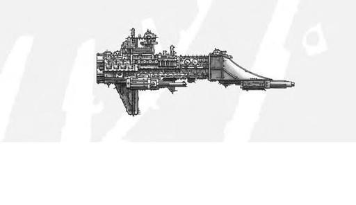 40k frigate