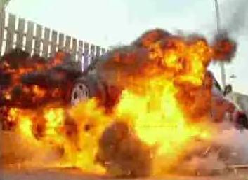 Amur explosion