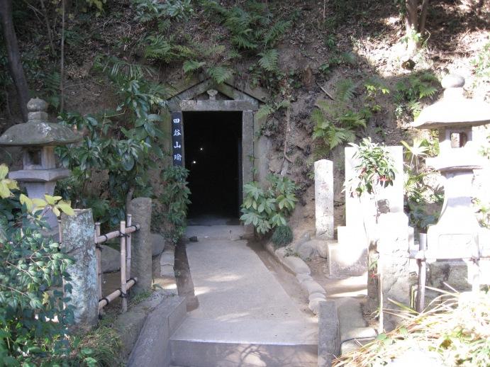 Astaroth entrance