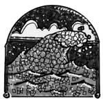 Symbol shamilyn