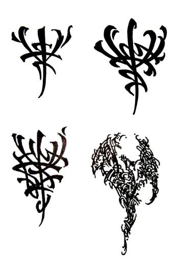 Dragonmarks of death