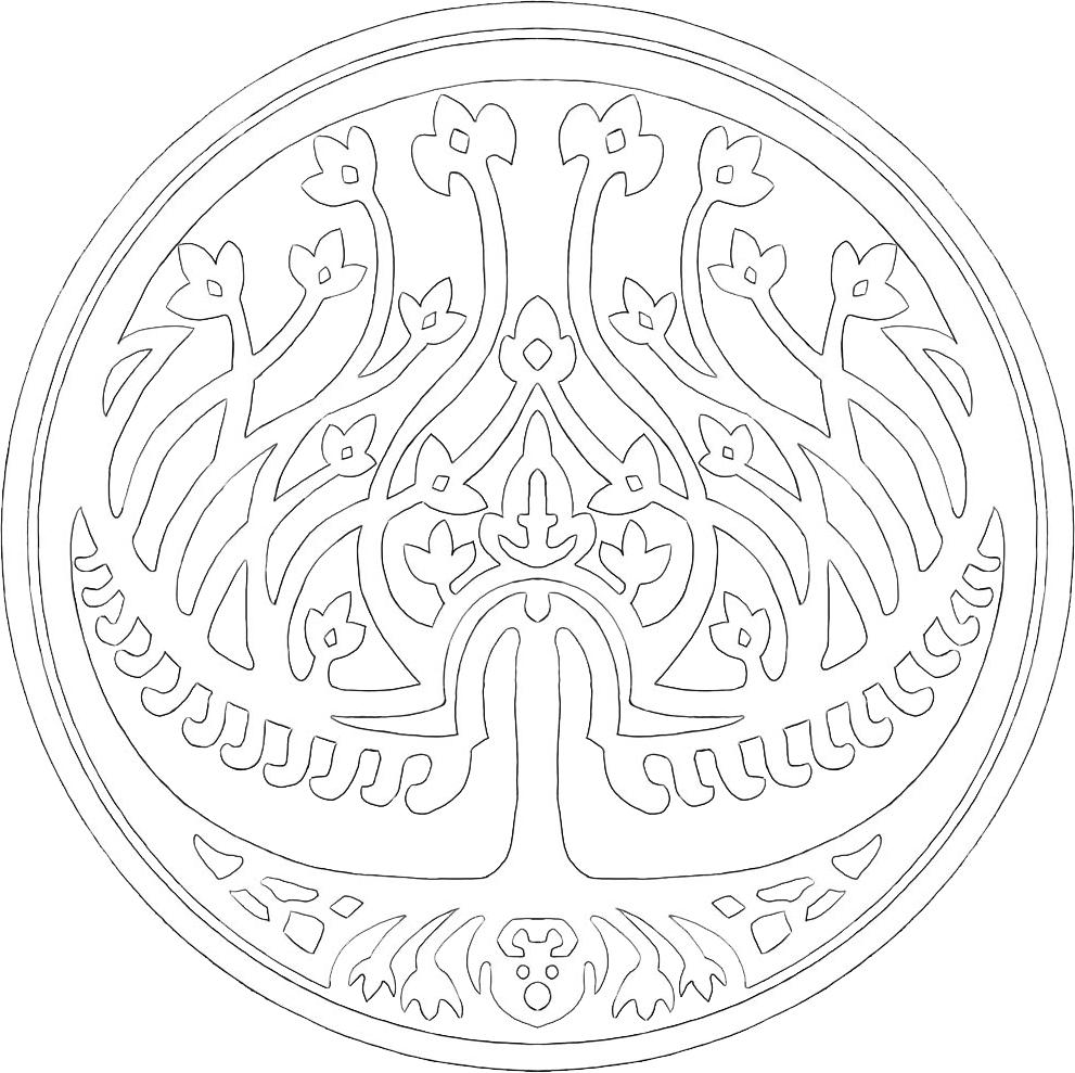 Runestone imperial seal