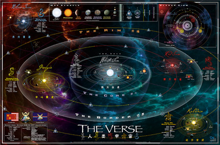 Verse map front