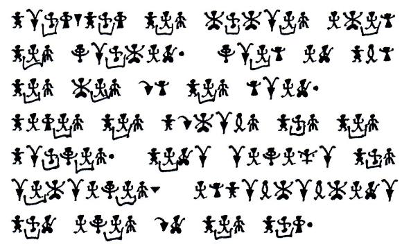 Kruthik note