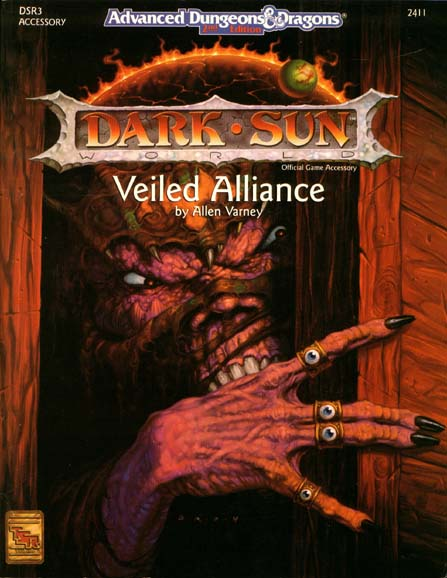 Dsr3 tsr2411 veiled alliance