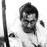 Inside samurai