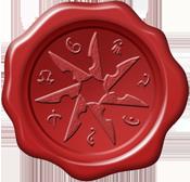 Sihedron seal