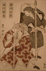 Japanese wooodblock print 4
