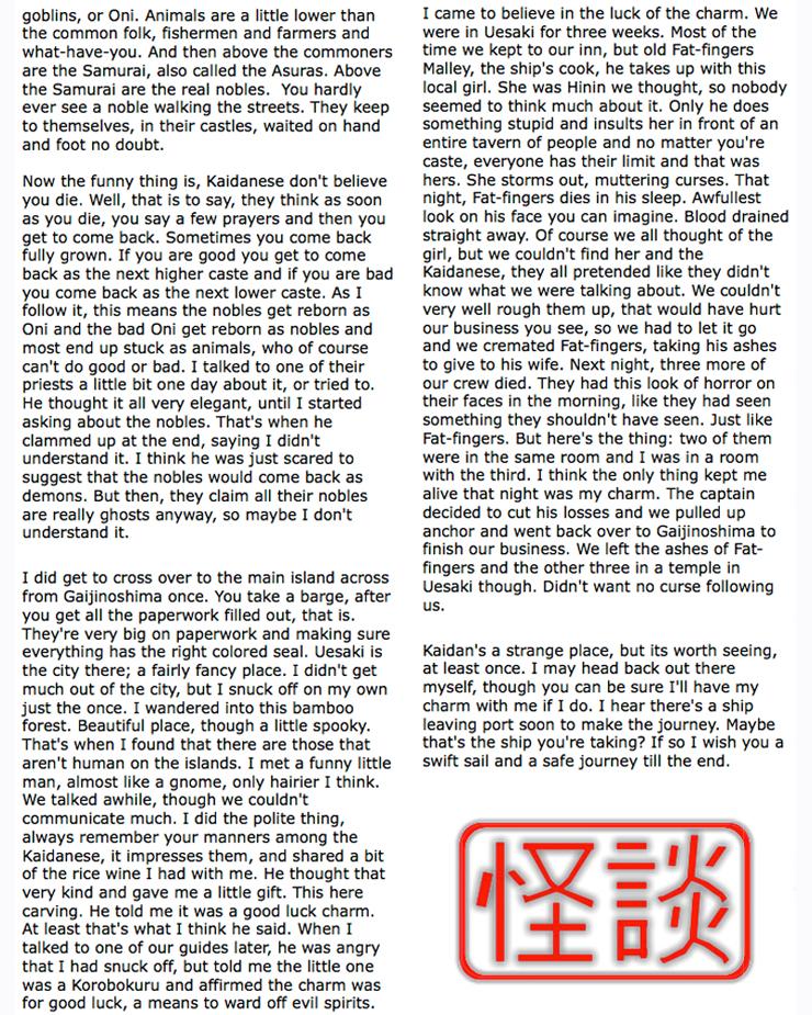 Kaidan story3